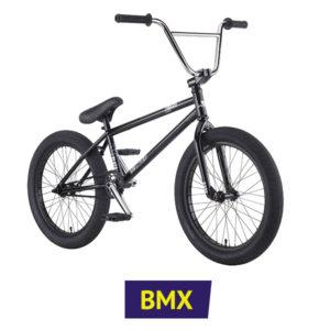BMX и Самокаты